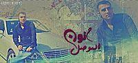 خذني يمك -جبار رشيد+شهد الشمري.mp3