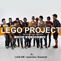 เจ็บ (เล้าโลม,Jeasmine,Karamail) - LEGO PROJECT.mp3
