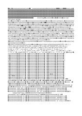TPLQAQCF081_Machine Daily Checklist - Welding.xls