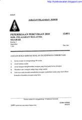 combine sej johr 2010.pdf