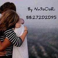 BaSSeL aL3azez - Ba3aD MaKo - باسل العزيز - بعد ماكو - 2011 - By NaSo0oRi.mp3