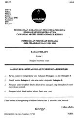 bahasa melayu negeri 9 spm trial.pdf