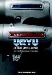 URYU_Cat_2006.pdf