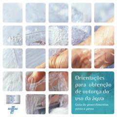 cartilha outorga 2006.pdf