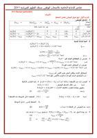 PC2011C.pdf