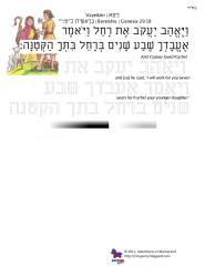 copywork parshas vayeitzei 2.pdf